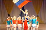 С днем рождения, ДК 'Россия'! . Открыть в новом окне [79Kb]