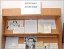 Выставка автографов. Открыть в новом окне [60 Kb]