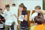 Посвящение в студенты на ХБФ. Открыть в новом окне [69 Kb]