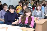 День 1С:Карьеры 2009 в ОГУ. Открыть в новом окне [88Kb]