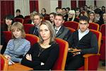 Встреча слушателей МАГУ с Александром Коганом. Открыть в новом окне [67 Kb]
