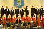 Оренбургский муниципальный камерный хор. Открыть в новом окне [51 Kb]