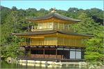 Золотой павильон в Киото. Открыть в новом окне [80 Kb]