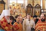 Торжественный молебен в домовой университетской церкви Св.мученицы Татианы. Открыть в новом окне [72Kb]