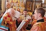 Торжественный молебен в домовой университетской церкви Св.мученицы Татианы. Открыть в новом окне [78Kb]
