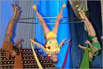 Цирк на сцене 'Антре'. Открыть в новом окне [74Kb]