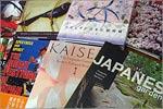 Литературный проект Японского фонда. Открыть в новом окне [77 Kb]
