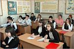 Конкурс исследовательских работ учащейся молодежи и студентов Оренбуржья. Открыть в новом окне [80Kb]