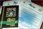 Конкурс исследовательских работ учащейся молодежи и студентов Оренбуржья. Открыть в новом окне [77Kb]