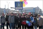Участники митинга. Открыть в новом окне [79 Kb]