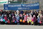 Цветы — Гагарину. Открыть в новом окне [79 Kb]