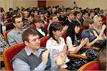 Открытие XXXII студенческой научной конференции. Открыть в новом окне [77Kb]
