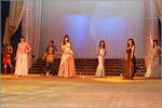 Конкурс 'Мисс cтудентка ОГУ — 2010'. Открыть в новом окне [73Kb]