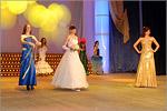Конкурс 'Мисс cтудентка ОГУ — 2010'. Открыть в новом окне [74Kb]