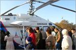 Вертолет Ка-226. Открыть в новом окне [87 Kb]