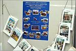 Конференция 'Туризм региона: традиции и новации— 2010'. Открыть в новом окне [47 Kb]