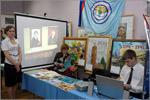 Орский педагогический колледж. Открыть в новом окне [88 Kb]