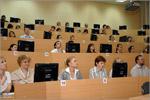 Конференция 'Диалог этнокультурных миров в евразийском историческом процессе'. Открыть в новом окне [72 Kb]