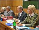 Конференция 'Университетские округа России'. Открыть в новом окне [99 Kb]