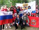 Казахстанско-российский форум. Открыть в новом окне [96 Kb]