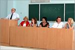 Преподаватели математического факультета. Открыть в новом окне [79 Kb]