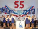 55-летие ОГУ. Открыть в новом окне [88 Kb]