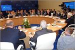 Форум 'Современное государство: стандарты демократии и критерии эффективности'. Открыть в новом окне [73Kb]