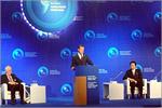 Форум 'Современное государство: стандарты демократии и критерии эффективности'. Открыть в новом окне [77Kb]