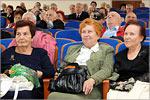Поздравление ветеранов ОГУ с Днем пожилых людей. Открыть в новом окне [76 Kb]
