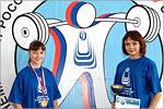 Открытие XII чемпионата России по пауэрлифтингу. Открыть в новом окне [75 Kb]