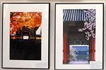 Фотовыставка 'Всемирное наследие: Киото'. Открыть в новом окне [76 Kb]
