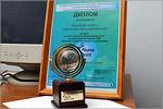 Награды газеты 'Оренбургский университет'. Открыть в новом окне [79 Kb]