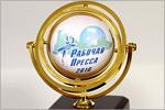 Награда газеты 'Оренбургский университет'. Открыть в новом окне [61 Kb]