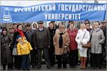 Митинг, посвященный Дню народного единства. Открыть в новом окне [76 Kb]