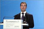 Дмитрий Медведев. Открыть в новом окне [76Kb]