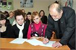 Подготовка открытого письма Президенту РФ. Открыть в новом окне [78 Kb]