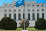 Дворец Лиги наций в Женеве. Открыть в новом окне [91 Kb]