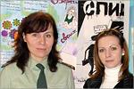 Анна Павленко и Анастасия Алексеева. Открыть в новом окне [87 Kb]