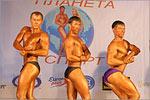Чемпионат Оренбургской области по бодибилдингу и бодифитнесу. Открыть в новом окне [78 Kb]