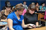 Встреча студентов ОГУ с представителями ООО'Наш консультант'. Открыть в новом окне [78Kb]