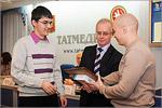 Награждение. Слева - Дамир Шамсутдинов. Открыть в новом окне [70 Kb]