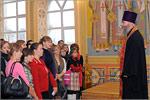 В Оренбургской областной духовной семинарии. Открыть в новом окне [87 Kb]