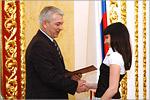 Вручение дипломов талантливой молодежи. Открыть в новом окне [92 Kb]