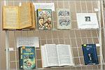 Книжная выставка в ОГУ. Открыть в новом окне [78 Kb]