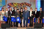 Татьянин день — 2011. Награждение лучших студентов. Открыть в новом окне [86Kb]