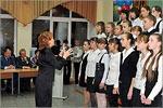 Церемония награждения лучших учащихся лицея№1. Открыть в новом окне [77 Kb]