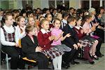 Церемония награждения лучших учащихся лицея№1. Открыть в новом окне [79 Kb]