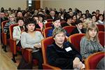 Конференция 'Актуальные проблемы реализации образовательных стандартов нового поколения'. Открыть в новом окне [78 Kb]