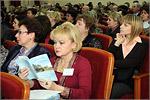 Конференция 'Актуальные проблемы реализации образовательных стандартов нового поколения'. Открыть в новом окне [84 Kb]