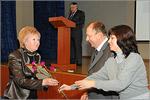 Награждение Натальи Каргапольцевой. Открыть в новом окне [78 Kb]